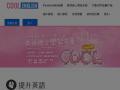 Cool English英語線上學習平臺