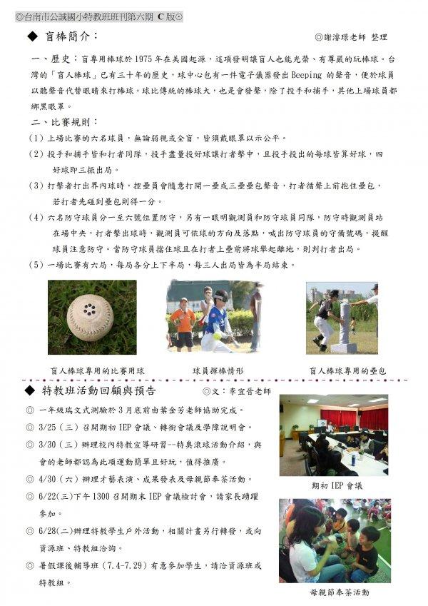 slider image 3